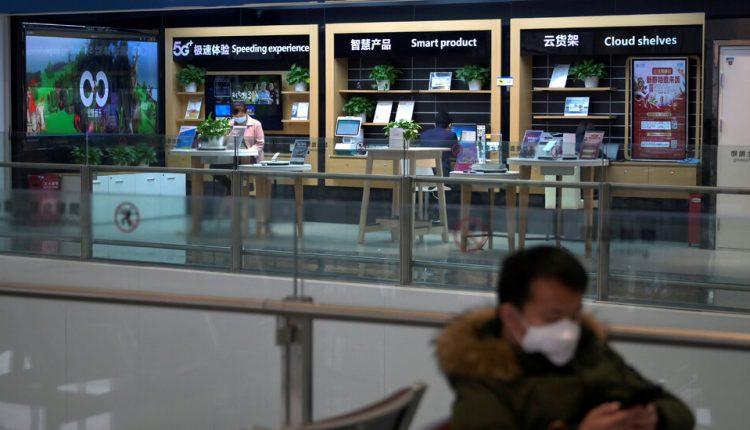New York Stock Exchange to Delist China Mobile, Among Others