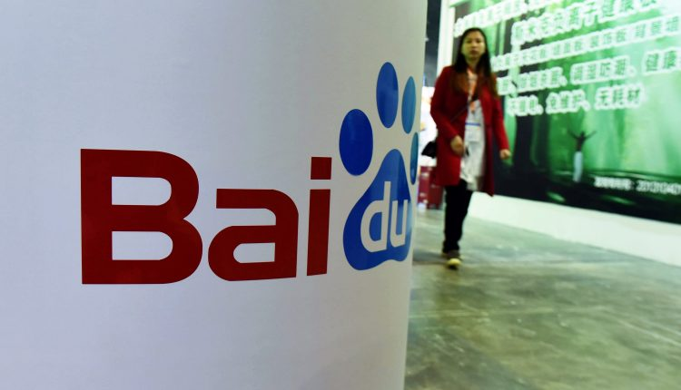 Baidu in talks to raise money for a stand-alone A.I.