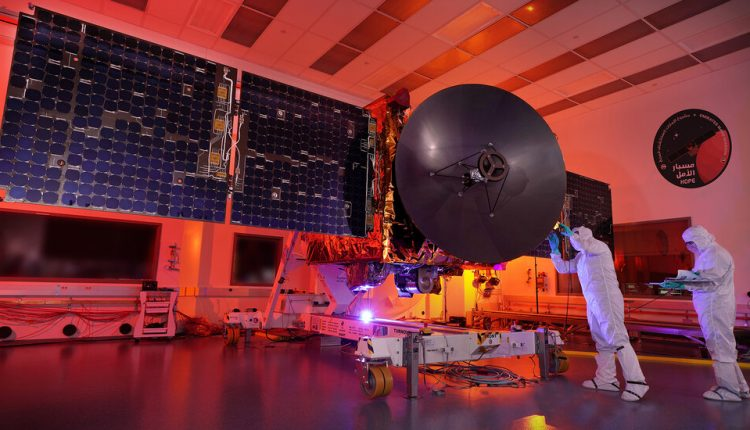 Mars Mission From U.A.E. to Arrive and Orbit Red Planet